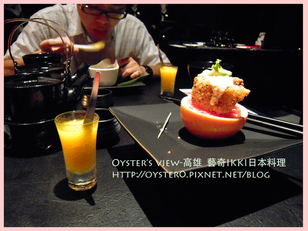 Oyster's view-高雄 藝奇IKKI日本料理24.jpg