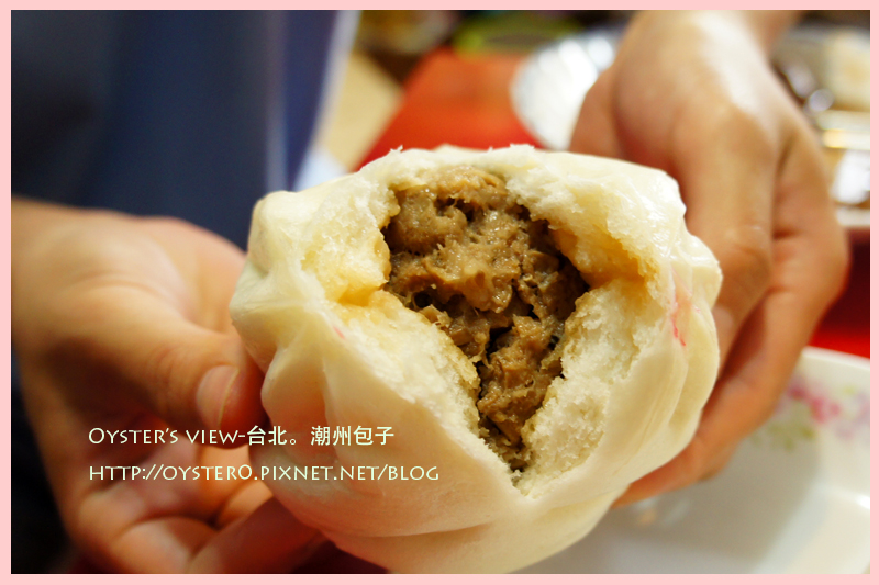 Oyster's view-台北。潮州包子2.jpg