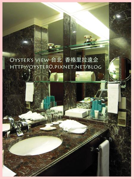 Oyster's view-台北 香格里拉遠企7.jpg