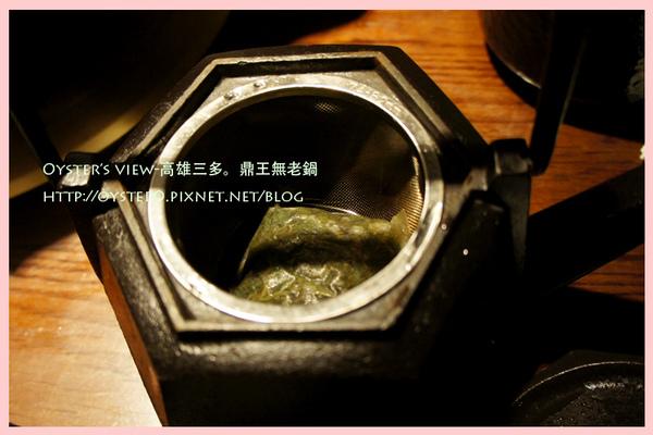 Oyster's view-高雄三多。鼎王無老鍋44.jpg