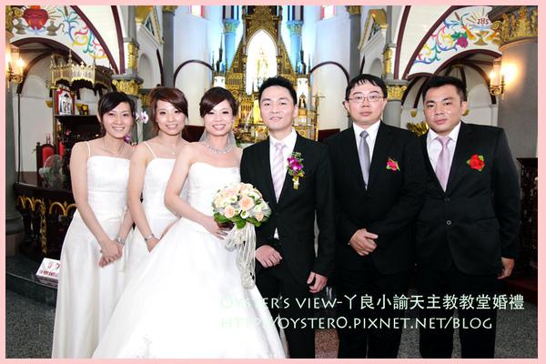 Oyster's view-ㄚ良小諭天主教教堂婚禮54.jpg
