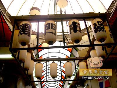 2007.12大阪行-第四天:黑門市場