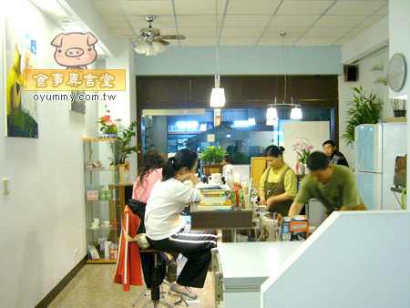 台南美食-866咖啡3.jpg