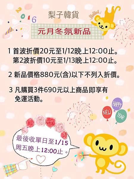 S__40460455.jpg
