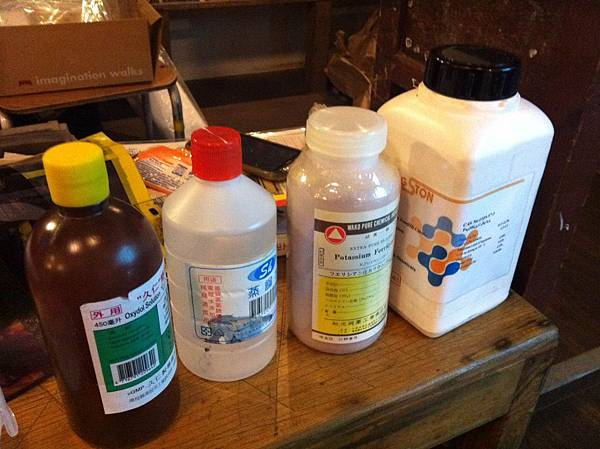 檸檬酸鐵銨+鐵氰化鉀(右邊二罐)