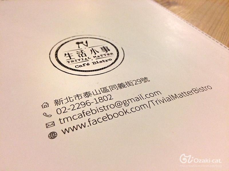 photo-m16.jpg