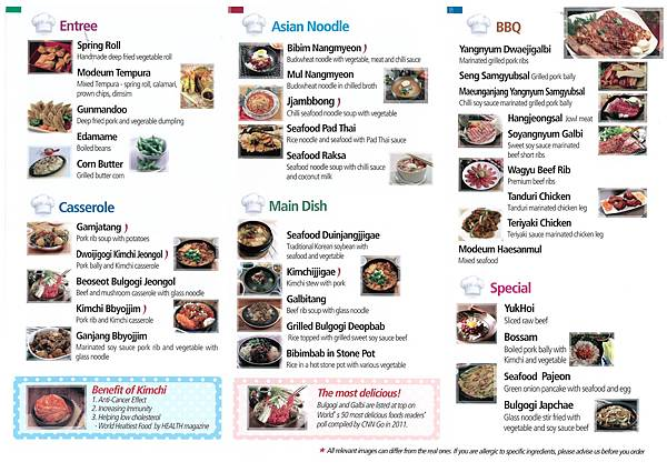 menu_001