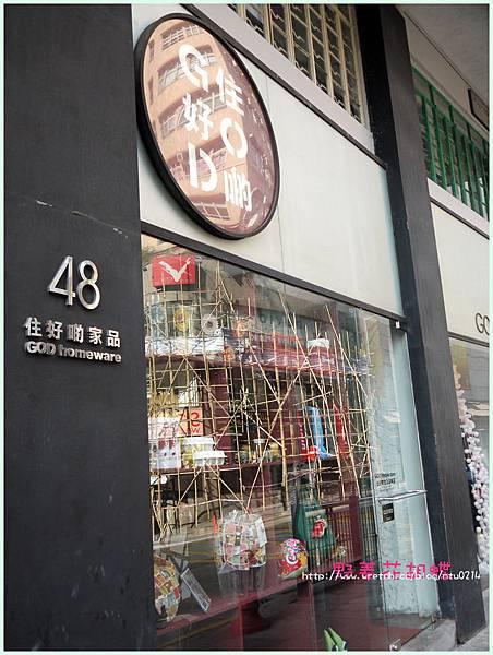 香港.第四天 (4).JPG