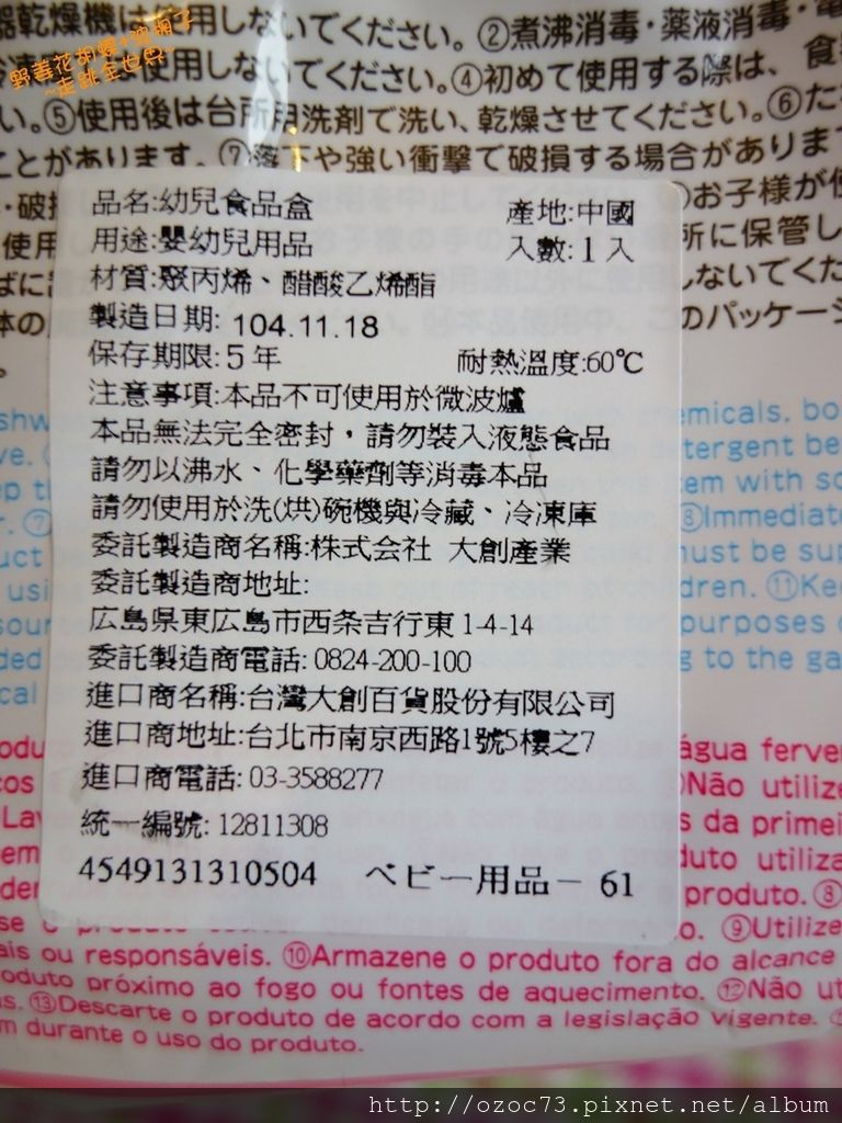DSC05116.JPG