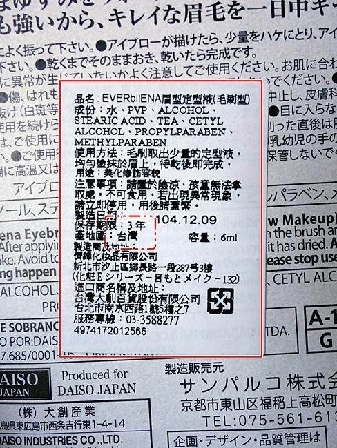 DSC07799.JPG