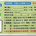 DSC07701.JPG