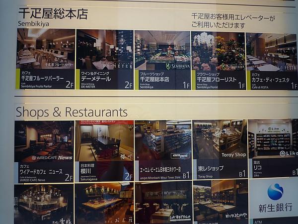 東京文華飯店65.JPG