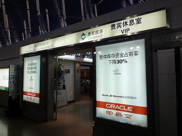 上海奢華旅展272.JPG