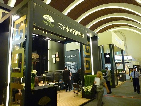 上海奢華旅展77.JPG