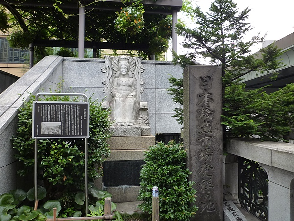 東京文華飯店83.JPG