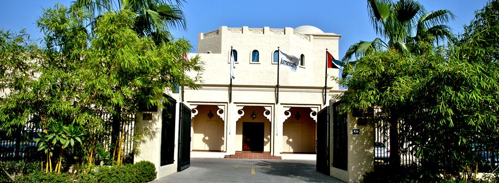 11 Jumeriah Hospitality School2.jpg