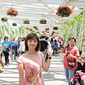 11Flora Expo15.jpg