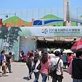 11Flora Expo19.jpg
