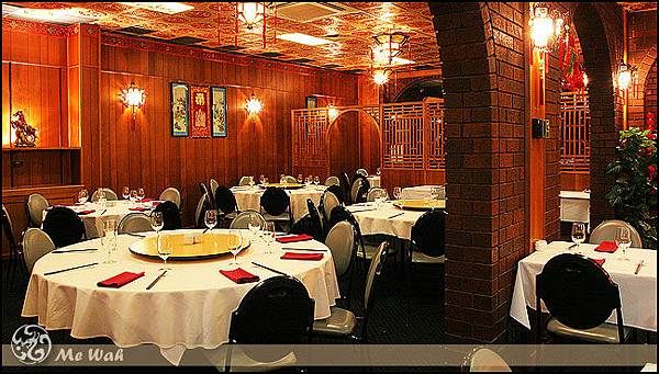 Me Wah Restaurant(Lauceston awards2