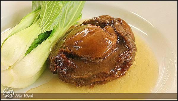 Me Wah Restaurant(Lauceston abalone