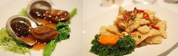 Me Wah Restaurant(tasmania3