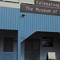 SAMOA APIA(MUSEUM1
