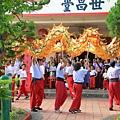 Fête chinoise  IRT Emmanuel Virin.jpg