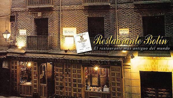 MADRRID (Restaurante Botin1
