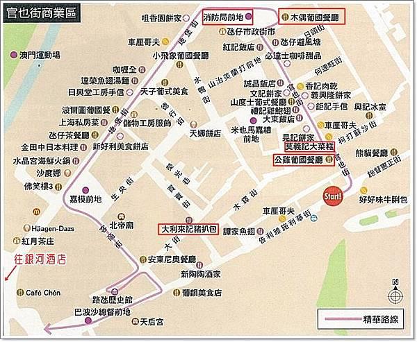 官也街MAP.jpg
