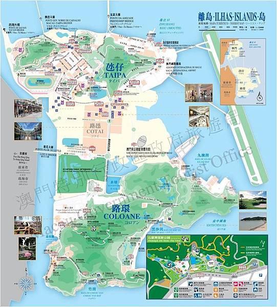 LuHUAN MAP2.jpg