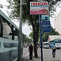 Saigon(3 (8).JPG