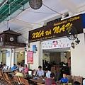Saigon(3 (42).JPG