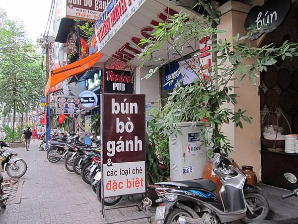 Saigon(3 (139).JPG