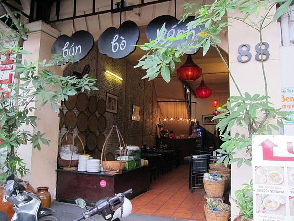 Saigon(3 (138).JPG