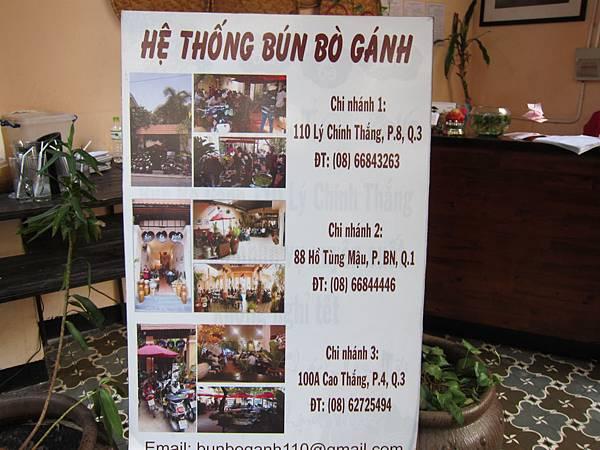 Saigon(3 (148).JPG