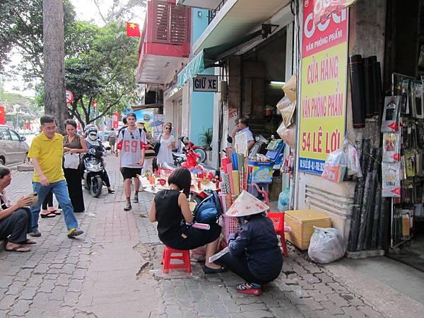 Saigon(4 (44).JPG