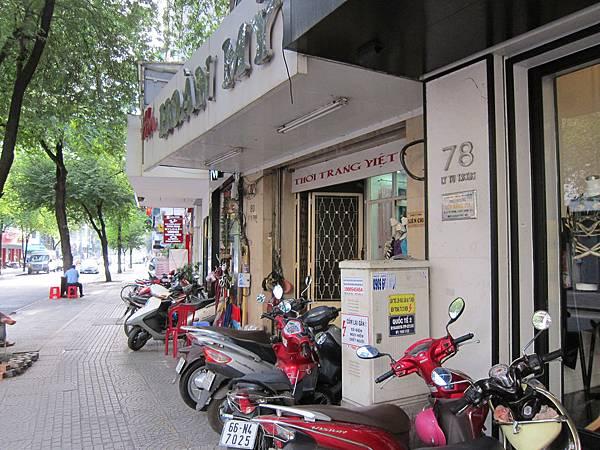 Saigon(4 (50).JPG