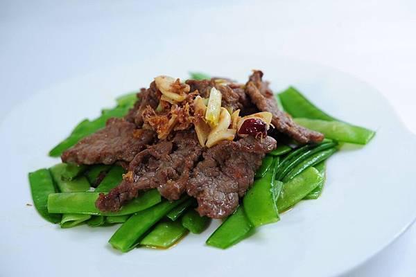 Ngan Dinh Restaurant(D5,WINSOR2.jpg