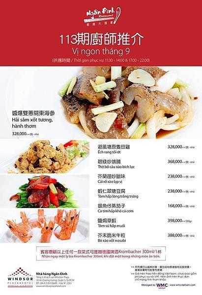 Ngan Dinh Restaurant(D5,WINSOR1.jpg