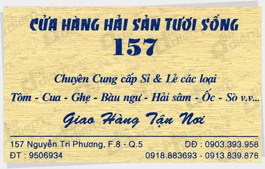 157 seafood rest(4.jpg