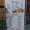 都江堰 (79).jpg