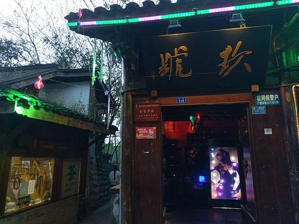 都江堰 (83).jpg