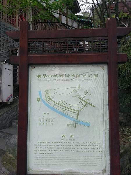 都江堰 (90).jpg