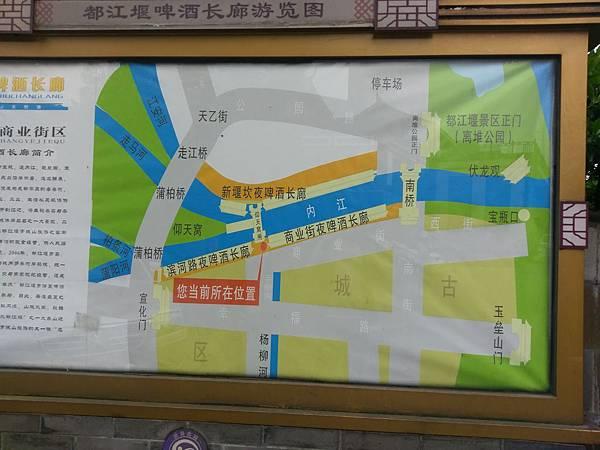 都江堰 (101).jpg