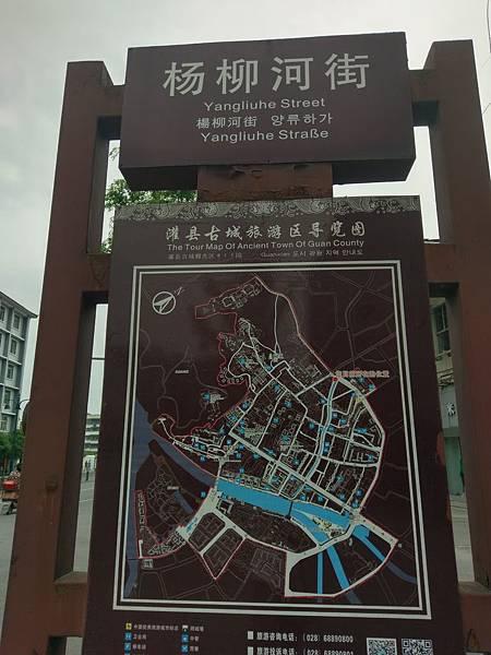 都江堰 (107).jpg
