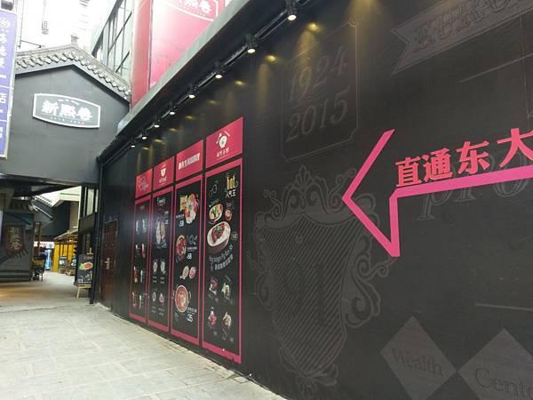 都江堰 (143).jpg