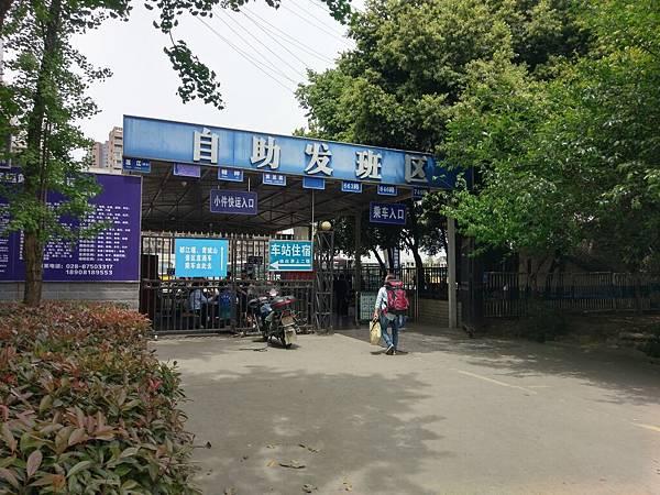 都江堰 (147).jpg