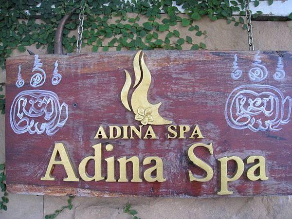 Adina Spa(VTE,2.jpg