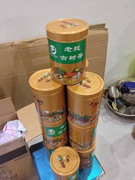 老挝古树茶.jpg