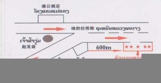 成都食府(VTE2.jpg